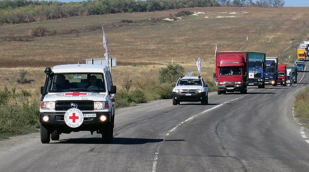 International Committee of Red Cross in Ukraine