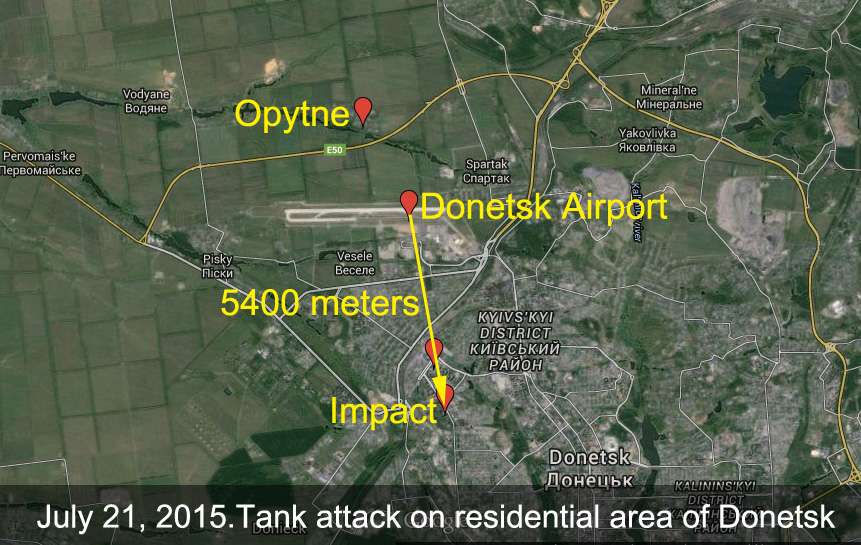 Tank attack on residential area of Donetsk from terrorists position