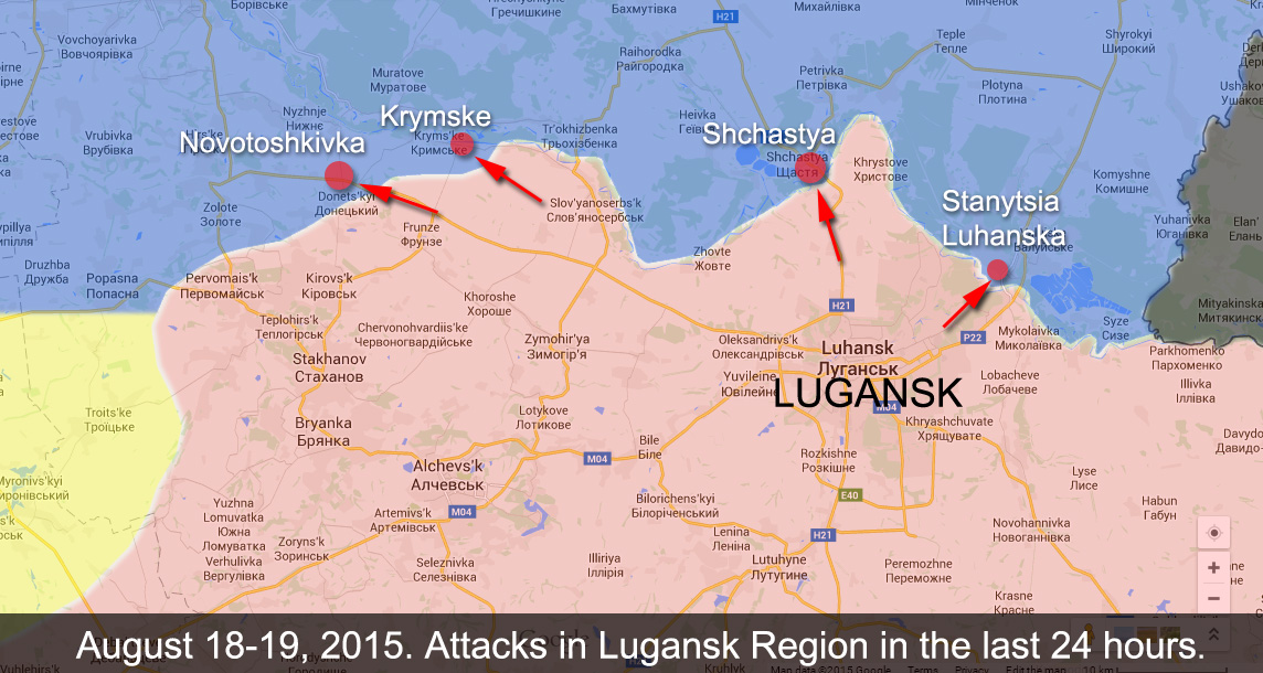Attacks in Lugansk Region in the last 24 hours