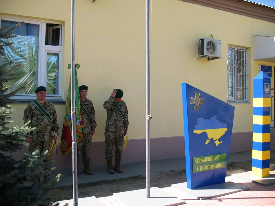 Monument to Ukrainian border guards in Krasna Talivka