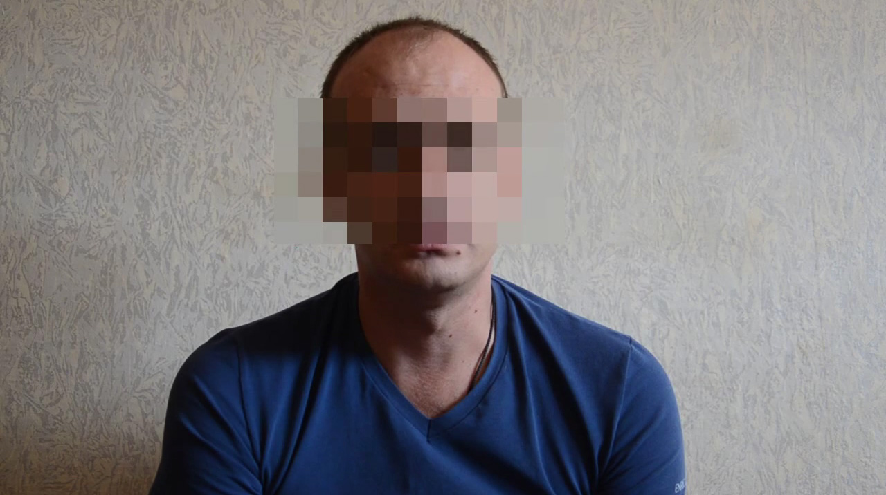 DPR informer detained in Donetsk Region