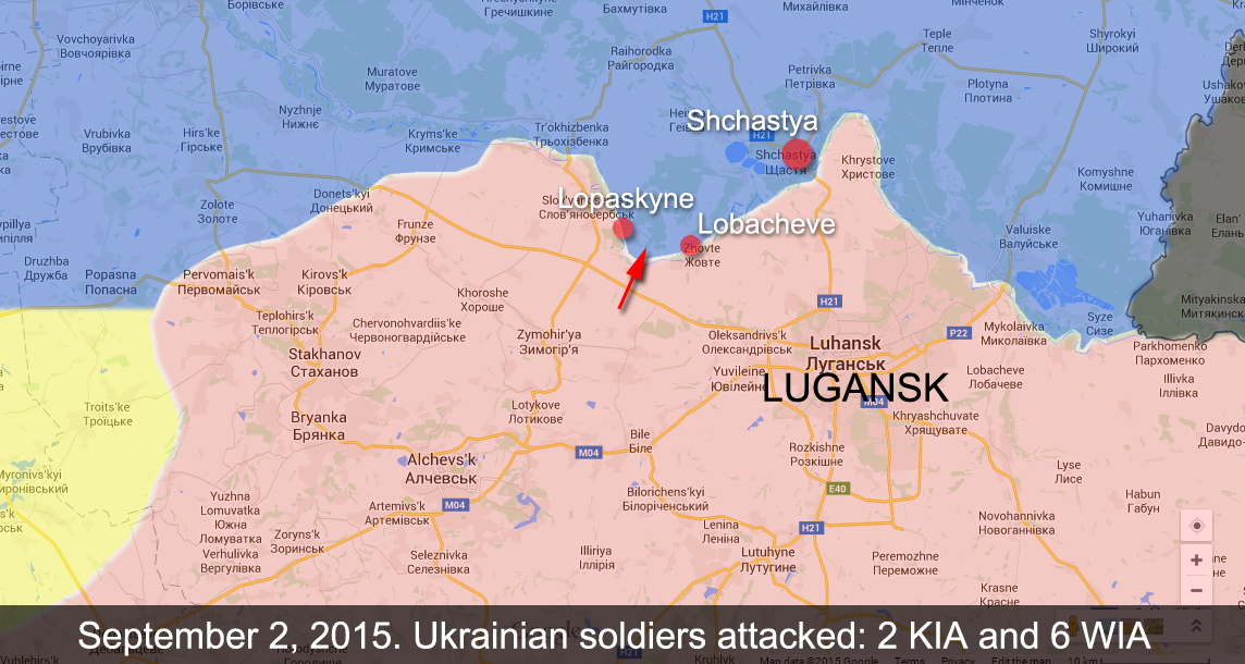 Ukrainian soldiers attacked between Lopaskyne and Lobacheve