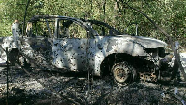 Vehicle after attack