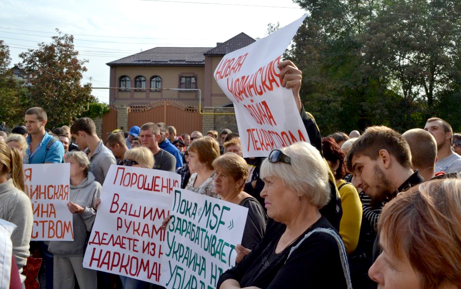 """Protester"" in Donetsk against MSF"