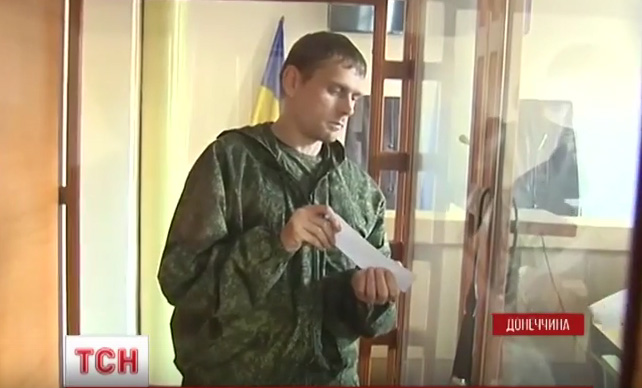 Russian Maj. Vladimir Starkov in the Ukrainian court sentenced to 14 years in prison
