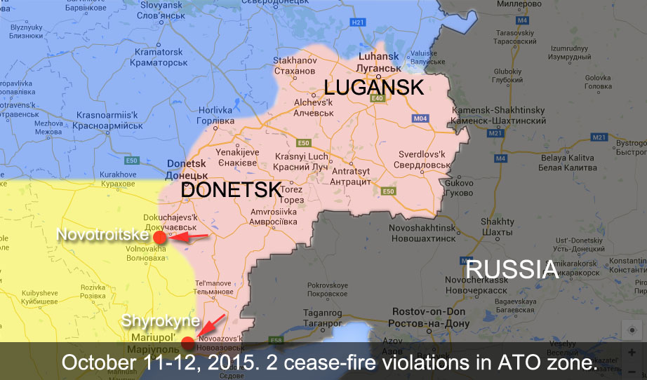 Cease-fire violations in ATO zone
