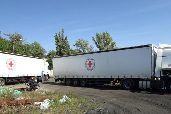 ICRC delivered humanitarian aid to Yasynuvata