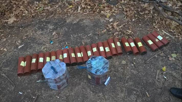 Bombs found near Katerynivka village in Donetsk Region
