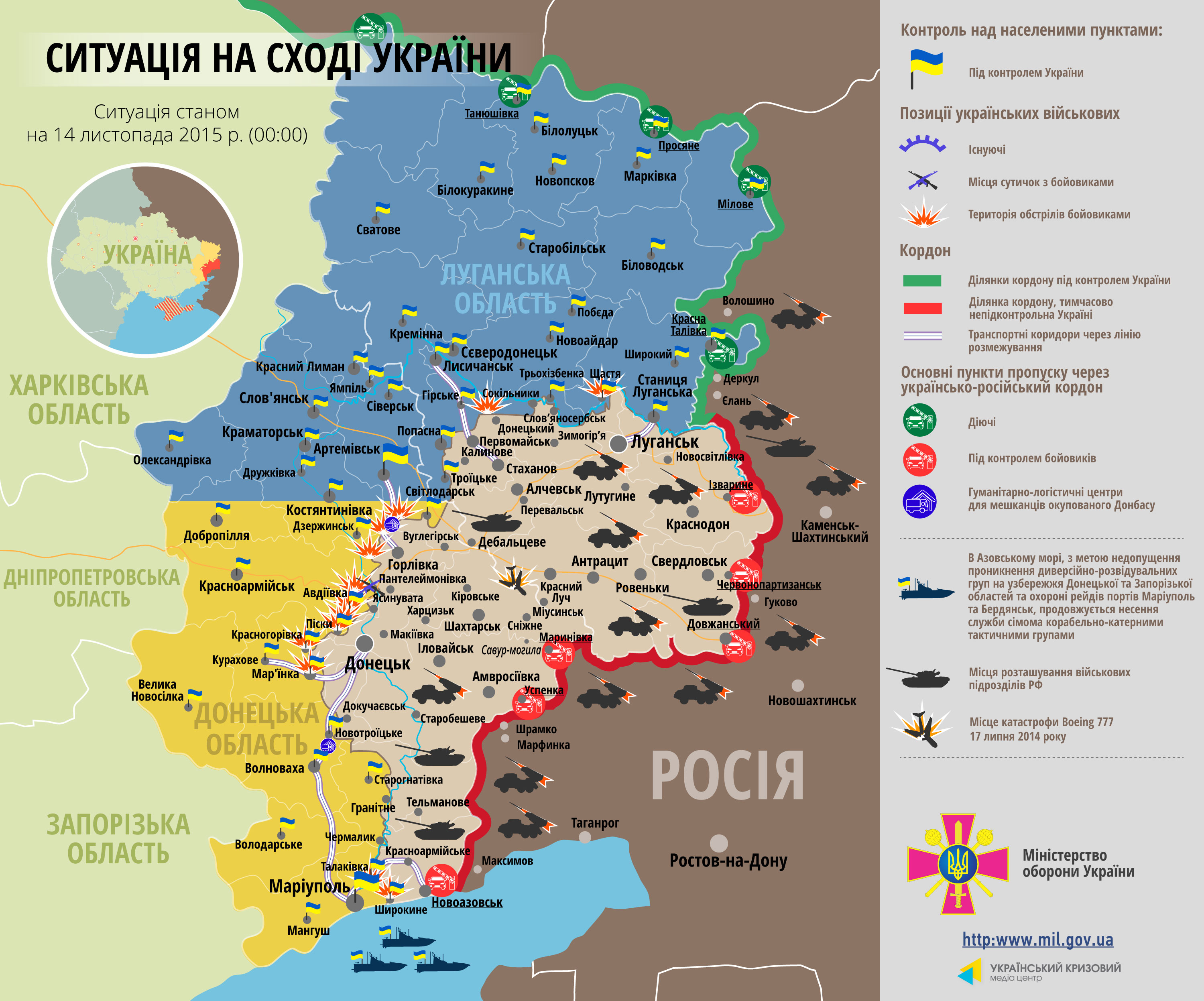 Map on situation in the ATO zone today