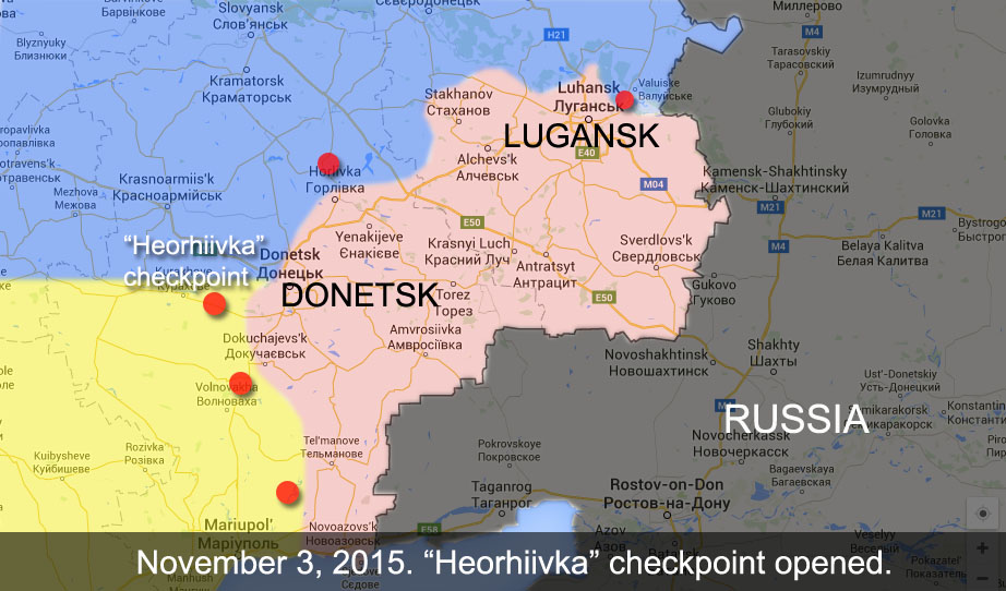 """Heorhiivka"" checkpoint opened in Donetsk Region"