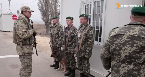 "Ukrainian border guards at ""Heorhiivka"" checkpoint"