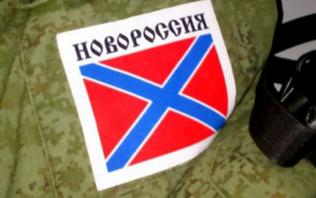 """Novorossiya"" insignia on a uniform of detained Moldavian"