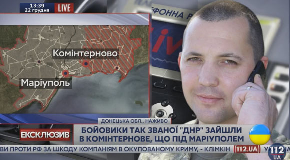 Anton Myronovych talking to 112 TV Channel about situation in Kominternove
