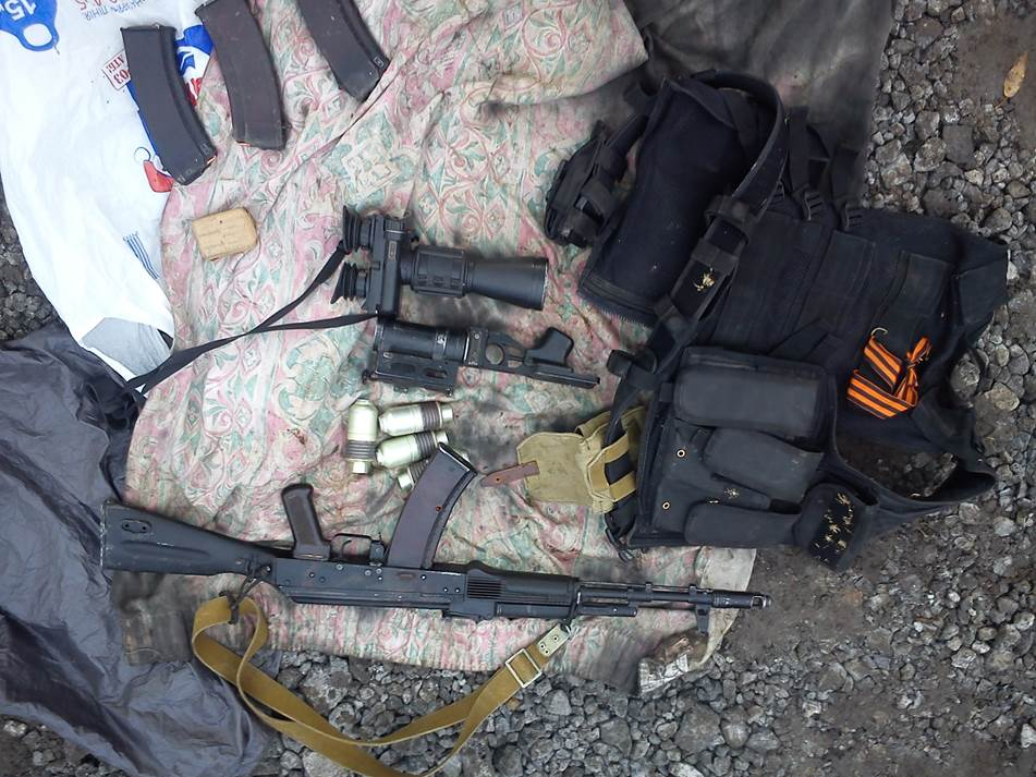 Weapon that pro-Russian militant had with him when he was detained by Security Service