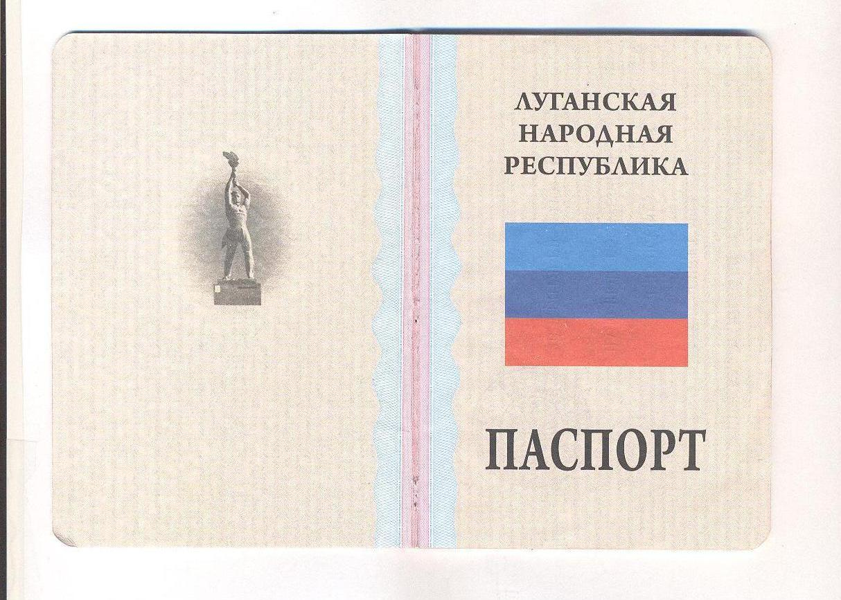 Passport of so-called Lugansk People's Republic