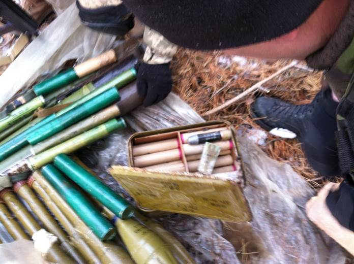 Ammo found near the contact line in Lugansk Region