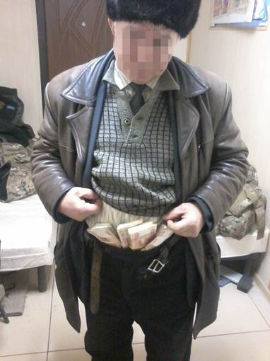 A man was trying to take huge amount of cash to LPR-controlled territory