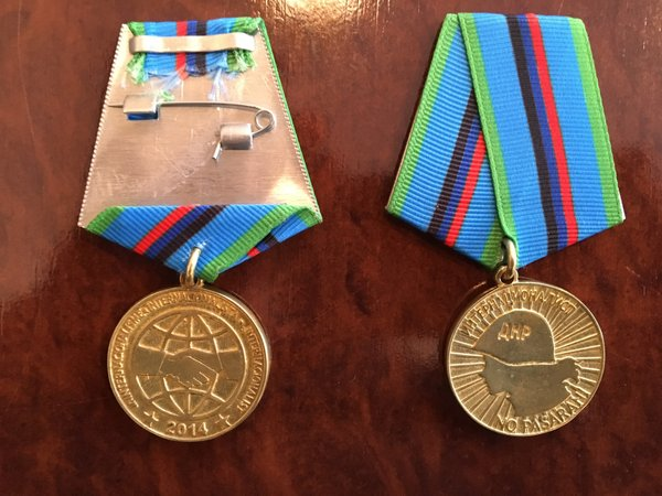 Medals received by Russian soldiers from so-called Ministry of Defense of Donetsk People's Republuc