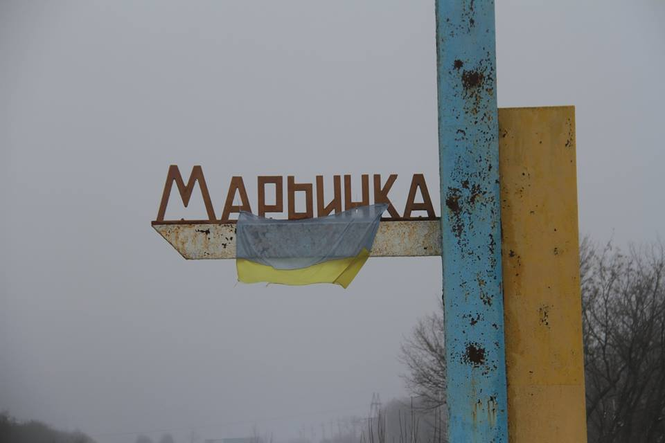 Entering Mariinka village located on the contact line in Donetsk Region