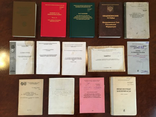 Military books that Russian officers of JCCC had with them