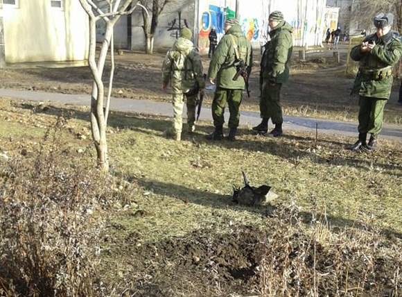 "Head of 9M331 missile used by ""TOR"" SAM found in Lugansk"