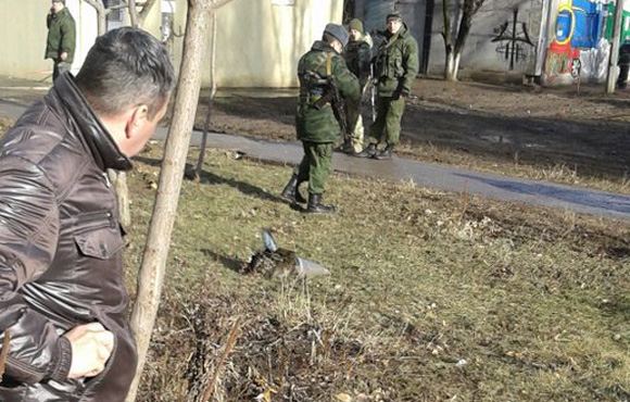 """Head of 9M331 missile used by """"TOR"""" SAM found in Lugansk"""