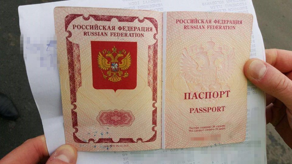 Passport of the Russian guy who said he had a bomb on the plane from Dubai to Kiev