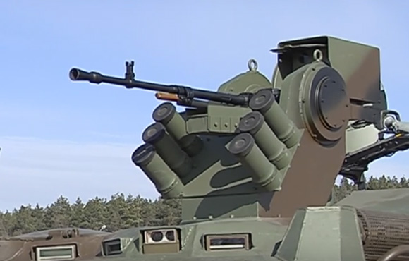 "Remotely controlled gun installed at ""Triton"" APC"