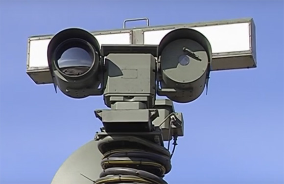 "Radar station installed at ""Triton"" APC"