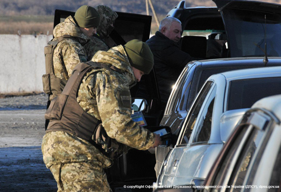 Checkpoint in Donetsk Region
